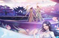 《仙剑情缘BT版》首发高返活动  下载乐嗨嗨手游