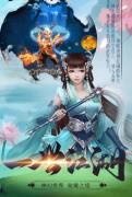 《仙剑问情版》线下道具活动  下载乐嗨嗨手游