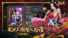 《天子令》首发活动  下载乐嗨嗨手游app抢福利