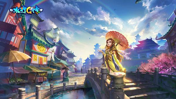 水浒Q传折扣游戏玩家喜欢杪杪啊喵点评