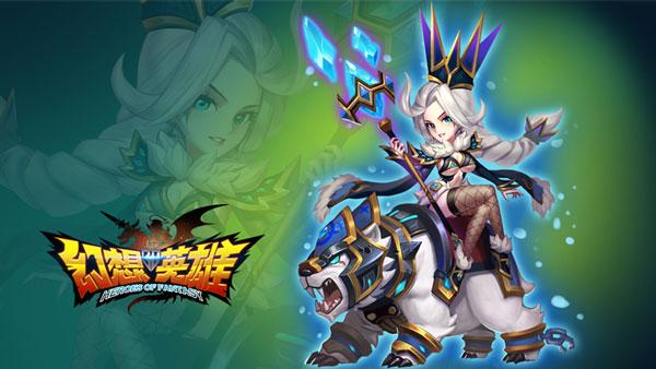 幻想英雄2-战神再起折扣游戏 九妖手游平台玩家