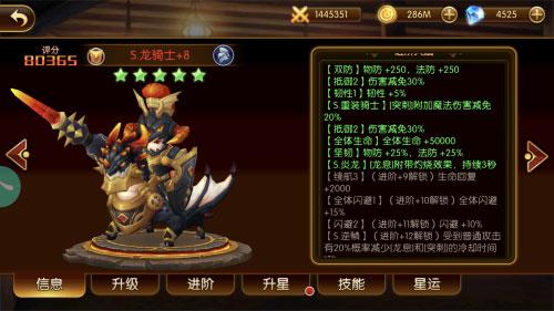 幻想英雄2折扣游戏新游评测