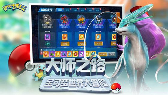 九妖游戏平台玩家不满点评进化吧皮卡丘手游