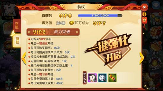 江湖侠客令-新征程手游:阵容选择和新手注意事