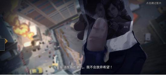 《像素危城》:一款小巧却又耐玩的末日生存像